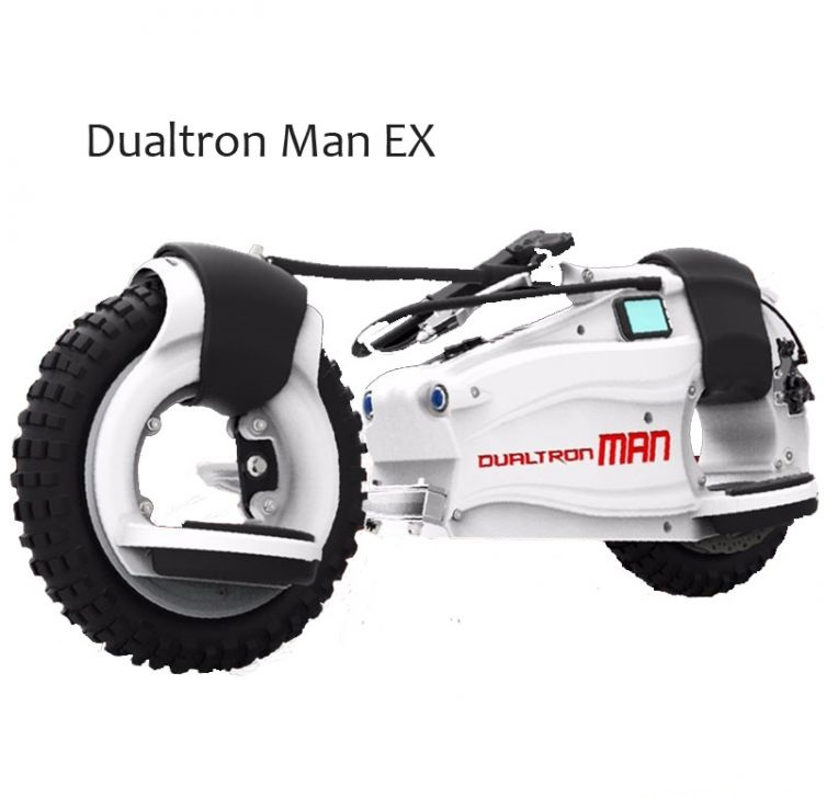 https://gyromoll.ru/images/upload/Dualtron-Man-EX-Electric-scooter-with-max-2700W-Extreme-electric-mobility-DualtronMan-751x751%20(1).jpg