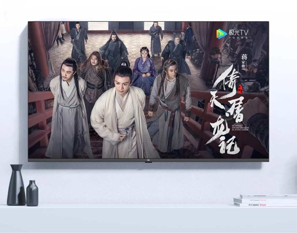 https://gyromoll.ru/images/upload/xiaomi-mi-tv-full-screen-55-e55c.jpg